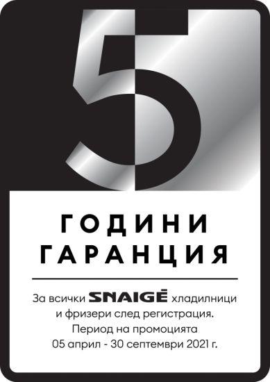 SNAIGE 5 warranity